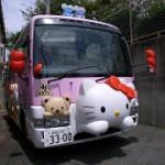 幼稚園のバス待ちが苦痛→オススメ会話術3選で乗り切ろう!