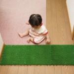 《赤ちゃんの侵入防止の人工芝》いつまで使える?裏技&注意点
