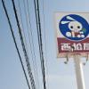 【西松屋の初売り2018年】いつからいつまでか?チャイルドシートなどの大物狙いがおすすめ!