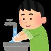 子供の手洗い習慣はいつからするのが理想なのか?について考察